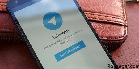telegram-rouzegar.com