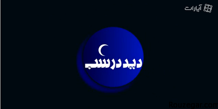 elham-charkhandeh (3)