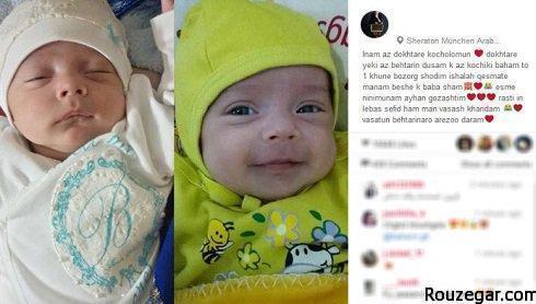 sardar azmoun-rouzegar.com