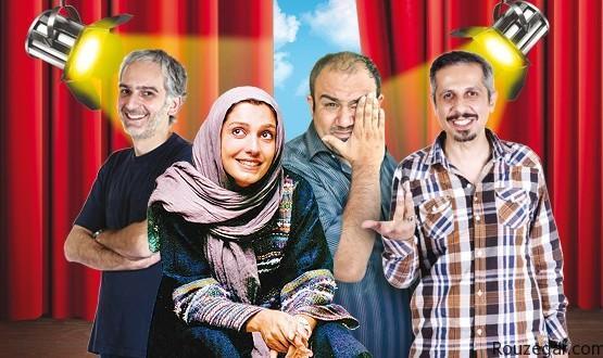 tuesday-tv-show-rouzegar (5)