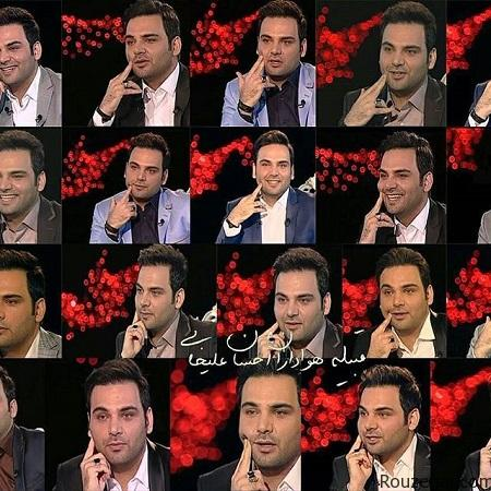 ehsan alikhani 4-rouzegar.com