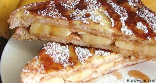 آموزش شیرینی پزی نان موز,طرز تهیه نان موز و کره بادام زمینی