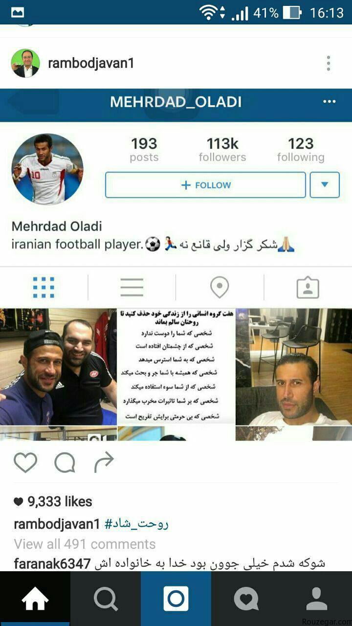مهرداد اولادی علت مرگ مهرداد اولادی عکس های مهرداد اولادی و همسرش مهرداد اولادی درگذشت