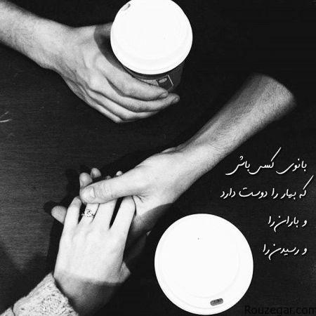 دل نوشته غمگین,عکس عاشقانه ,اس ام اس عاشقانه