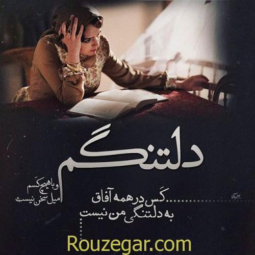 عکس عاشقانه بوسه و بغل کردن غمگین دو نفره فانتزی و جملکس فارسی