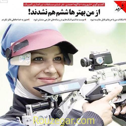 بیوگرافی الهه احمدی,الهه احمدی,عکس های شخصی الهه احمدی