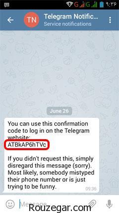 آموزش پاک کردن تلگرام , آموزش حذف اکانت , پاک کردن telegram , پاک کردن اکانت telegram , پاک کردن اکانت تلگرام