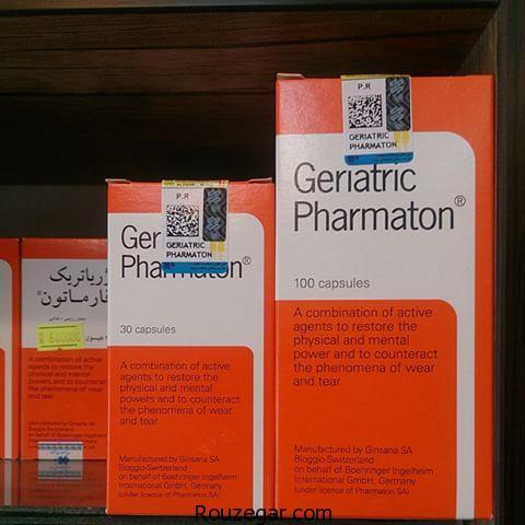 Pharmaton,فارماتون,خواص فارماتون,قیمت فارماتون,کپسول فارماتون,مولتی ویتامین فارماتون,عوارض فارماتون