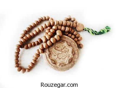 نماز ,ایت الله میر دامادی ,پیامبر