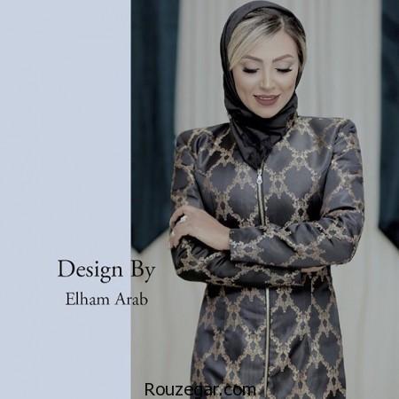الهام عرب ,مدل مانتو جدید الهام عرب مدل ایرانی,الهام عرب مدل ایرانی,