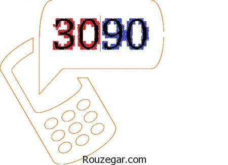 سامانه 3090,قرعه کشی سامانه 3090,جوایز سامانه 3090,عکس برندگان سامانه 3090,سایت سامانه 3090