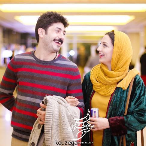 مجتبی رجبی,حدیث میرامینی ,حدیث میرامینی و همسرش