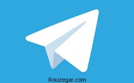 تلگرام ,پنهان کردن Last seen برای برخی از مخاطبین,جستجو در پیام ها تلگرام ,