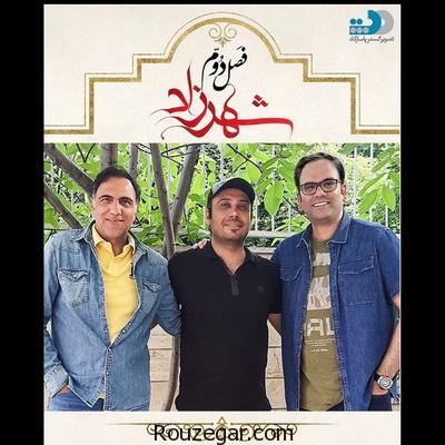 محسن چاوشی در کنار کارگردان و تهیه کننده سريال شهرزاد