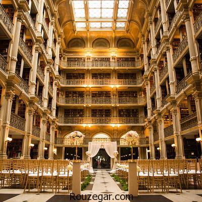 کتابخانه جورج پی بادی مریلند امریکا