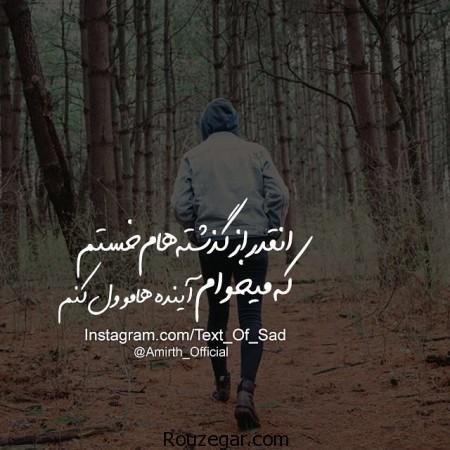 عکس نوشته عاشقانه,عکس نوشته زیبا,عکس نوشته مفهومی,عکس نوشته پروفایل