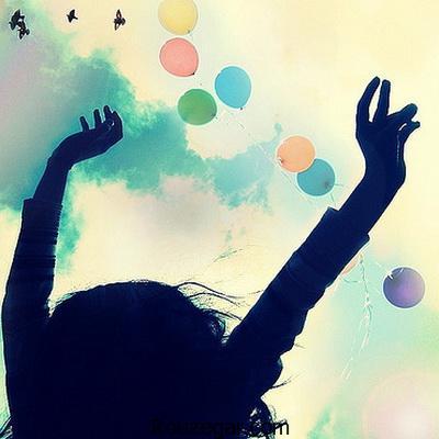قدمهایی برای شاد بودن
