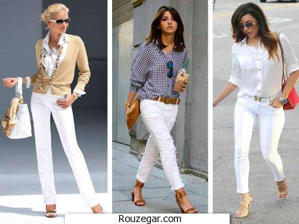مدل های مختلف ست زیبا و شیک شلوار سفید با لباس های تابستانه l آموزش ست تابستانه 96،شلوار سفید مردانه،ست مانتو با شلوار سفید،شلوار کتان سفید مردانه،مانتو سفید با چی ست میشه،شلوار سفید زنانه،ست كردن رنگها با هم،ست كردن مانتو و شال،با شلوار کتان چه کفشی بپوشیم