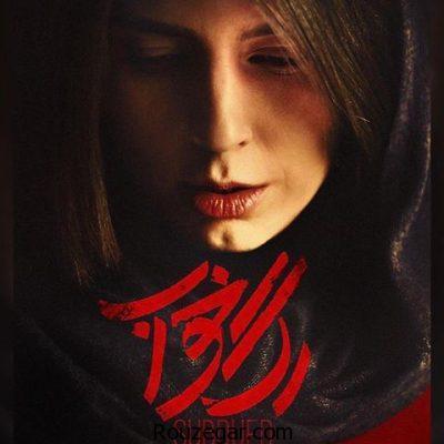 لیلا حاتمی در فیلم سینمایی رگ خواب, فیلم سینمایی رگ خواب,لیلا حاتمی
