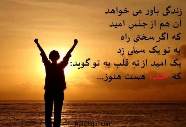 اشعار دلتنگی، اشعار دلتنگی عاشقانه، اشعار دلتنگی عاشقانه 97