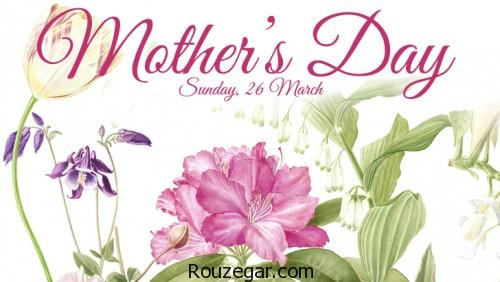 تبریک روز مادر، تبریک روز مادر 97