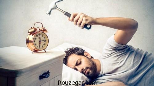 چرا صبح ها کسل هست,علت اینکه صبح کسل هستیم,کسل بودن در صبح,رفع کسالت صبحگاهی