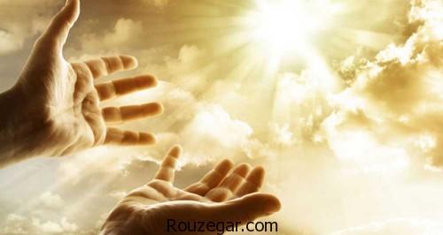 دعای چه کسانی مستجاب نمی شود؟,چه کنم دعایم مستجاب شود,دعای چه کسانی مستجاب می شود