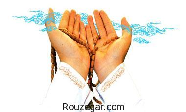 کتاب چرا نماز میخوانیم,چرا نماز میخوانیم کودکان,چرا نماز میخوانم