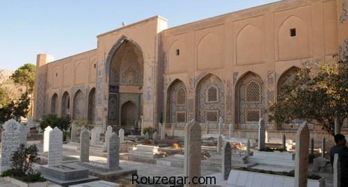 مناطق دیدنی افغانستان، مناطق گردشگری افغانستان