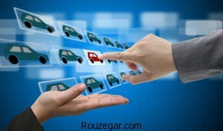 راهنمای خرید خودرو