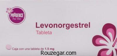 قرص لوونورژسترول،عوارض مصرف قرص لوونورژسترول،روش مصرفقرص لوونورژسترول