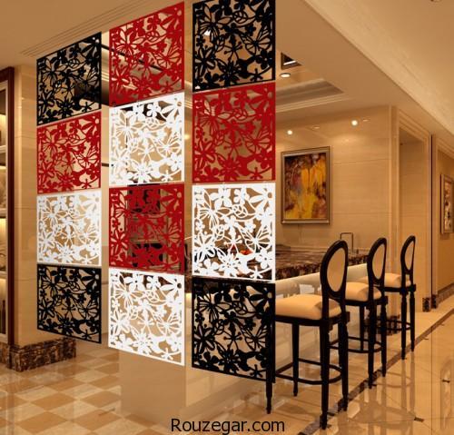 دیوارهای جدا کننده، دیوارهای جدا کننده سالن پذیرایی