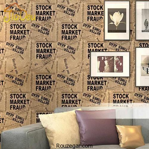 کاغذ دیواری مغازه ، مدل کاغذ دیواری برای مغازه