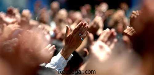 دعای کمیل صوتی,دعای کمیل چیست,دعای کمیل تصویری