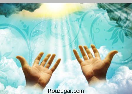 دانلود متن دعای توسل,دعای توسل صوتی,دعای توسل چیست