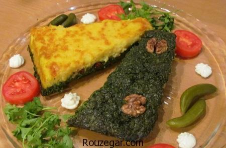 سبزی کوکو,طرز تهیه سبزی کوکو مجلسی,آموزش سبزی کوکو خوشمزه