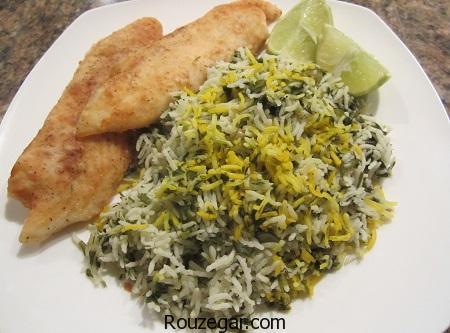 سبزی پلو,طرز تهیه سبزی پلو با ماهی,آموزش سبزی پلو با ماهیچه