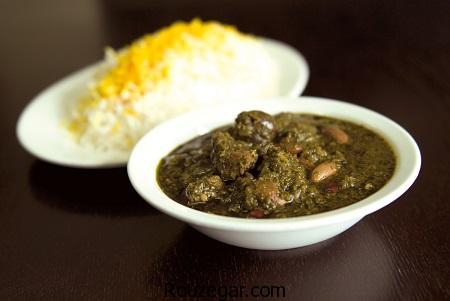 خورش سبزی,طرز تهیه خورش سبزی خوشمزه,آموزش خورش سبزی با مرغ