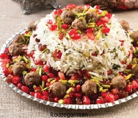 انار پلو,طرز تهیه انار پلو با مرغ,آموزش انار پلو مجلسی