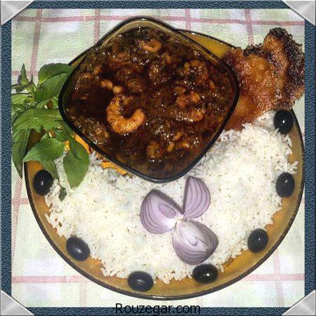 قلیه میگو,طرز تهیه قلیه میگو خوزستانی,آموزش قلیه میگو با رب انار