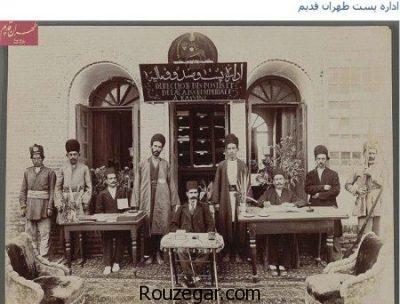 عکس های قدیمی، عکس های قدیمی از تهران