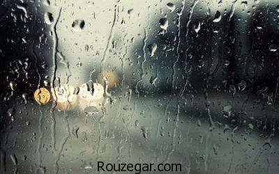 تصویر باران پاییزی عاشقانه