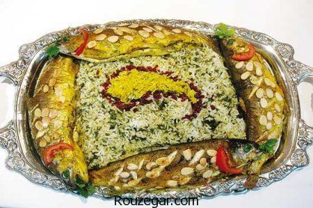 سبزی پلو ماهی,طرز تهیه سبزی پلو ماهی خوشمزه,آموزش سبزی پلو ماهی مجلسی,