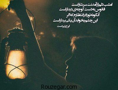 شعر عاشقانه زیبا،شعر عاشقانه