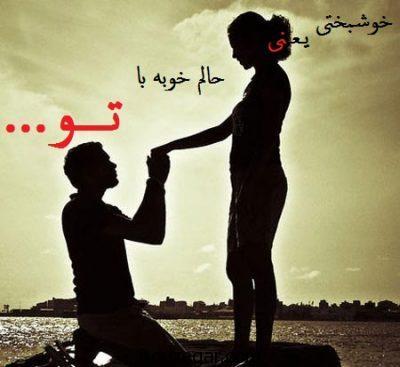 متن عاشقانه بلند، جدیدترین متن عاشقانه بلند
