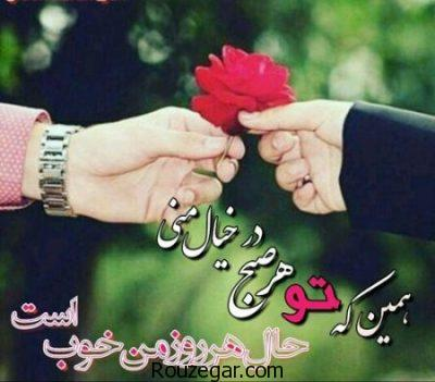 جمله عاشقانه به همسر ، جمله عاشقانه به همسر  و فرزند
