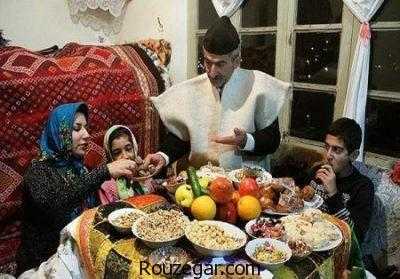اداب و رسوم شب یلدا،  شب یلدا