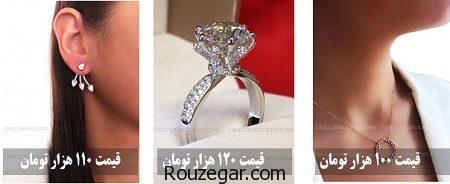 راهنمای خرید انگشتر و دستبند نامزدی، حلقه ازدواج و جواهرات نقره