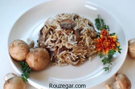 قارچ پلو,طرز تهیه قارچ پلو با مرغ,طرز تهیه قارچ پلو با گوشت چرخ کرده
