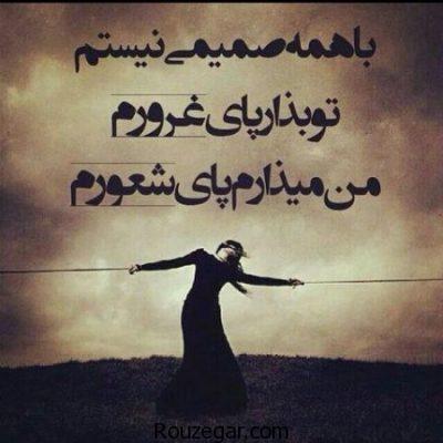 جملات سنگین,جملات سنگین عاشقانه,جملات سنگین بی معرفتی,جملات سنگین تیکه دار,جملات سنگین تنهایی